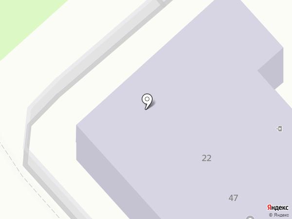Детская школа искусств №1 на карте Кургана