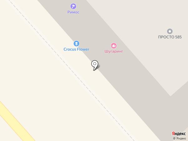 Драгоценности Урала на карте Кургана