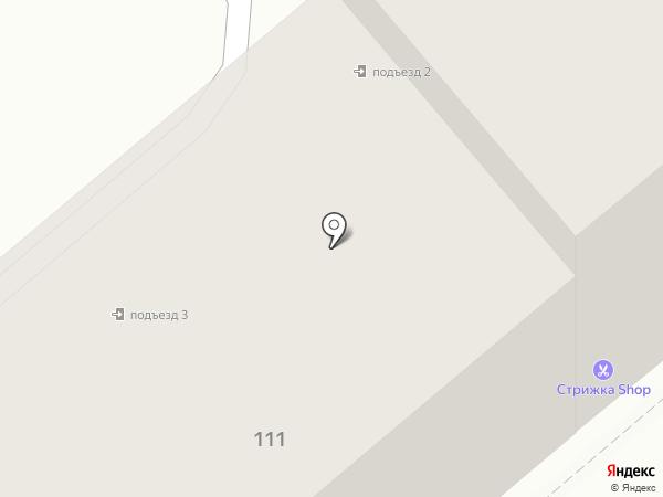 Аладдин на карте Кургана
