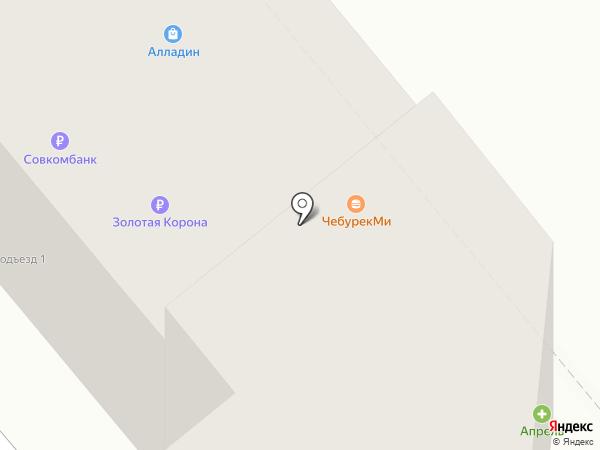 Аванта Трэвел на карте Кургана