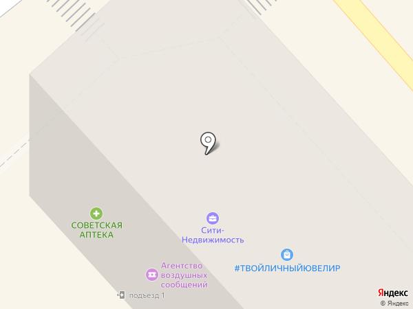 Вторая жизнь на карте Кургана