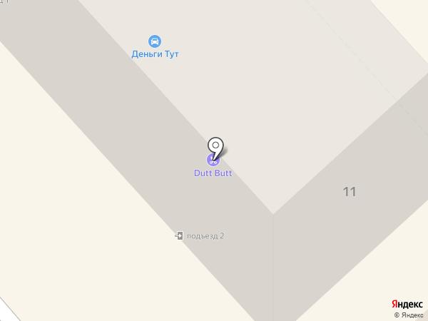 Вега на карте Кургана