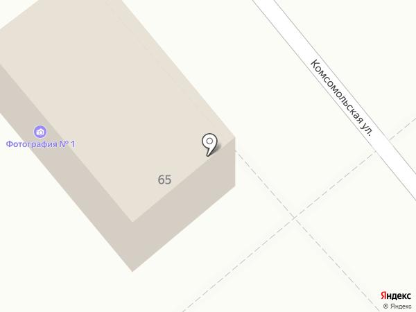 Фотография №1 на карте Кургана