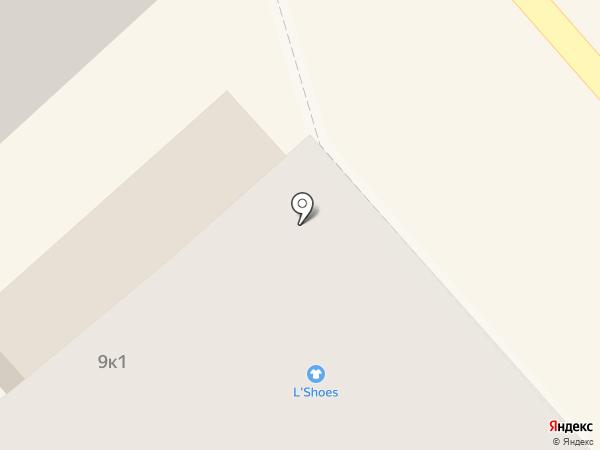 Салон обуви на карте Кургана
