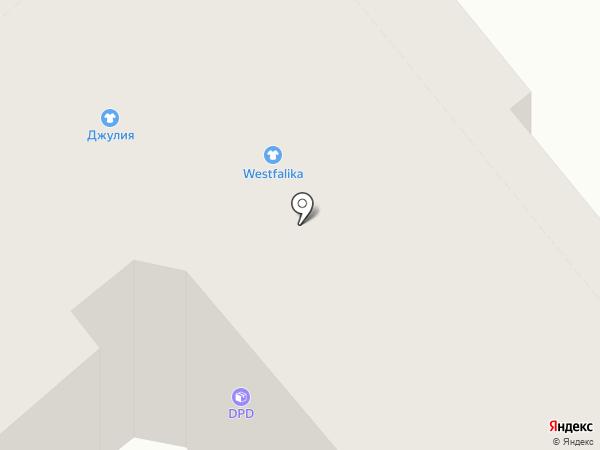 Вестфалика на карте Кургана