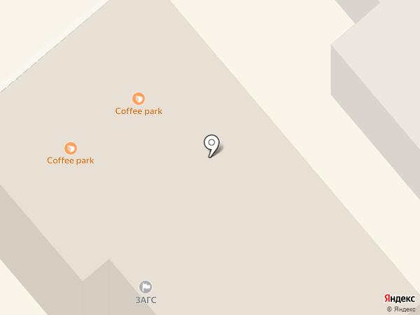 Управление ЗАГС Курганской области на карте Кургана