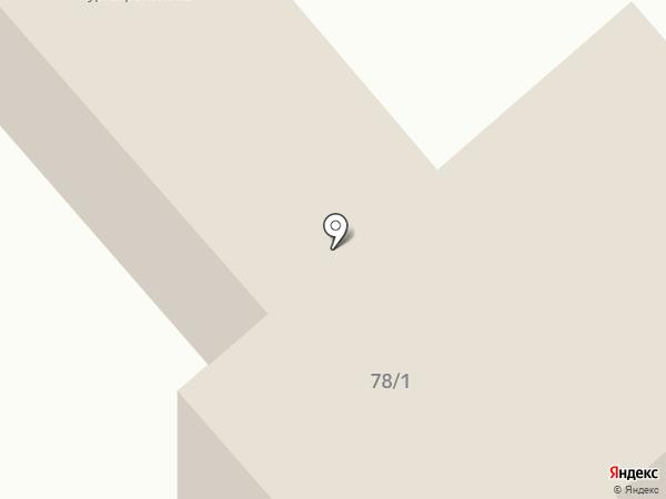 Платежный терминал, Сбербанк, ПАО на карте Кургана