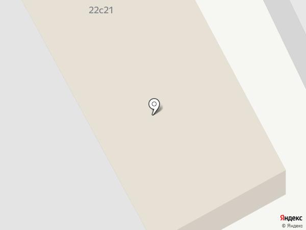 Ремонтная фирма на карте Кургана