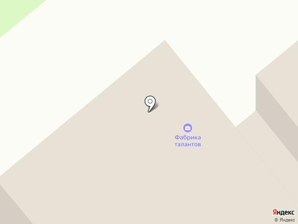Региональный навигационно-информационный центр Курганской области на карте Кургана