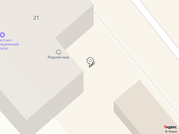 Адвокат Махнин П.А. на карте Кургана