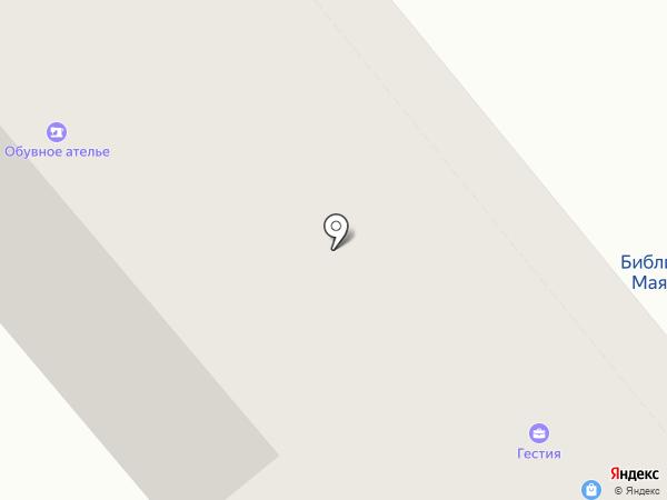 Капитал-С, КПК на карте Кургана