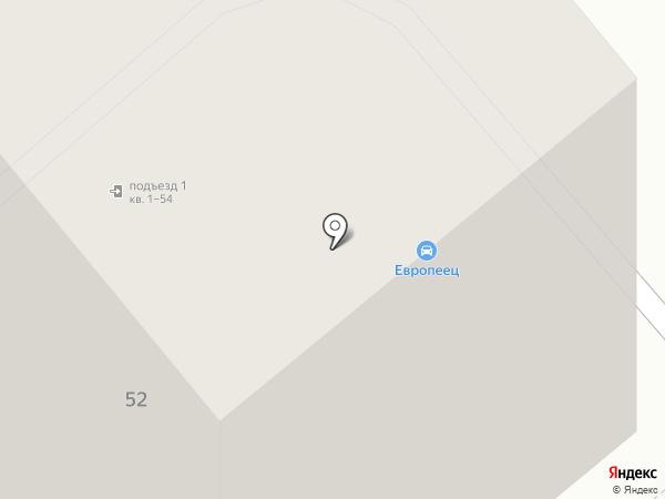 А2 на карте Кургана