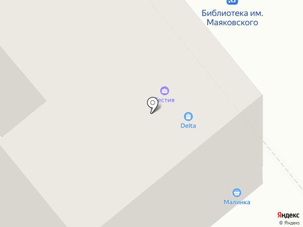 Секонд-хенд на карте Кургана