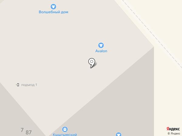 Волшебный дом на карте Кургана