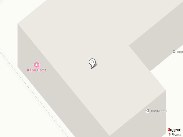 Мир белья на карте Кургана