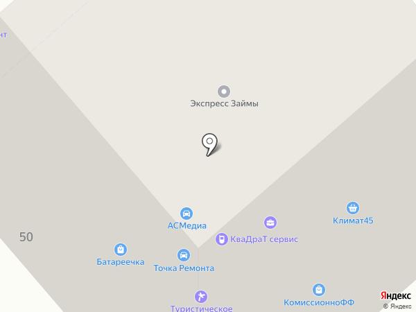 Лето на карте Кургана