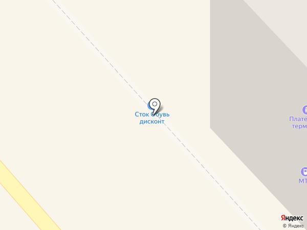 МТС бизнес на карте Кургана
