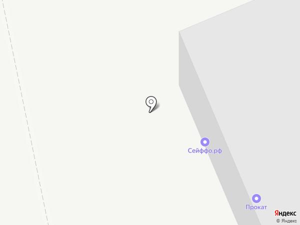 Сейффо.рф на карте Кургана