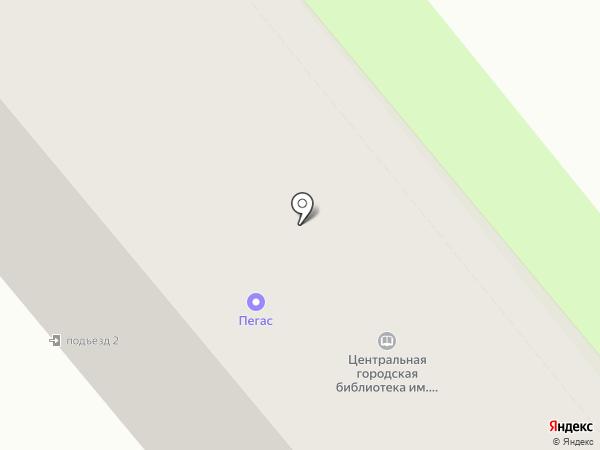 Центральная городская библиотека им. В.В. Маяковского на карте Кургана