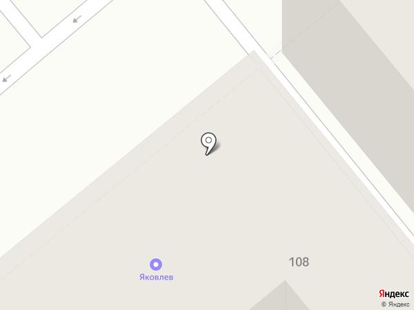 Автоюрист 24 часа+ на карте Кургана