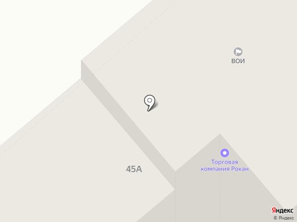 Рокан на карте Кургана
