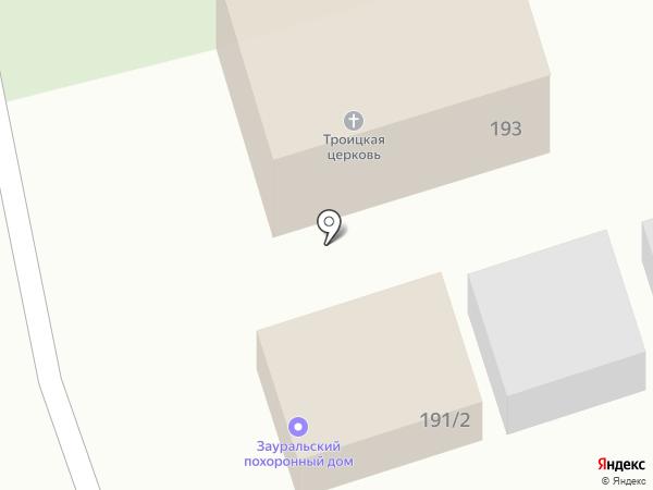 Приход Святой Троицы г. Кургана Курганской Епархии рус прав церкви моск пат на карте Кургана