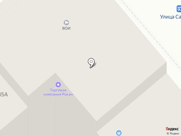 Курганская областная организация Всероссийского общества инвалидов на карте Кургана