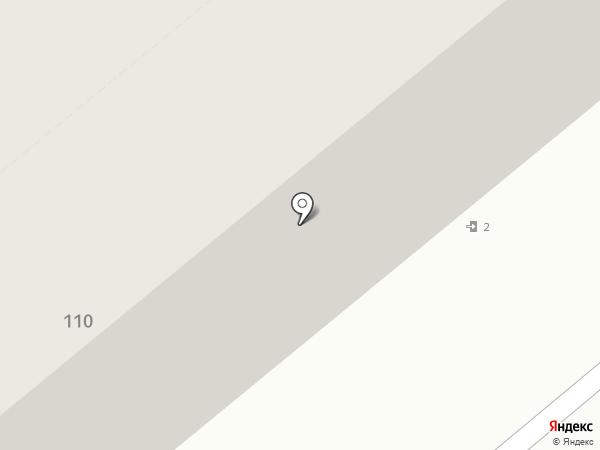 Всероссийское Ордена Трудового Красного Знамени общество слепых на карте Кургана