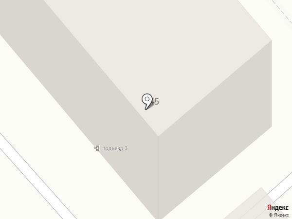 Nail House на карте Кургана
