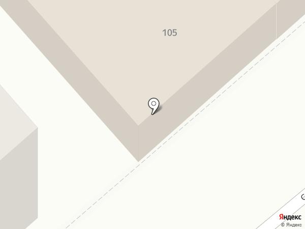 ГТРК Курган на карте Кургана