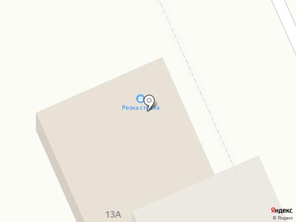 Мастерская по резке стекла на карте Кургана