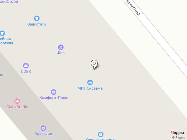 Швейная мастерская на карте Кургана