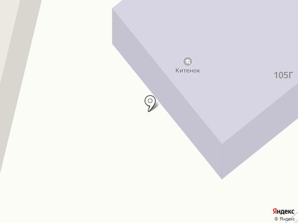 Экосервис на карте Кургана