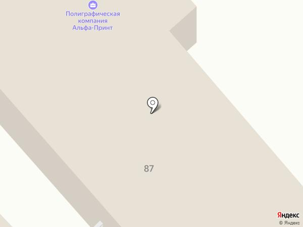 Превью на карте Кургана