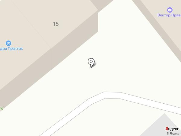 РОНДО на карте Кургана