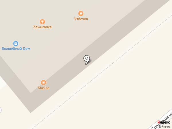 Zажигалка на карте Кургана