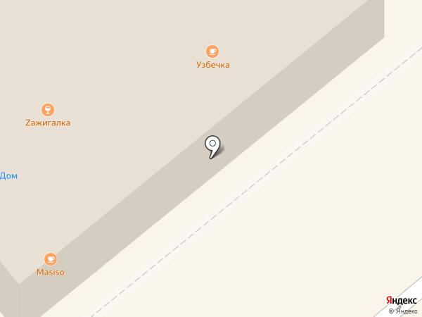Студия идеального праздника Василисы Медведевой на карте Кургана