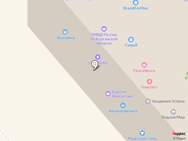 МИГРАНТ-45 на карте Кургана