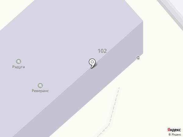 РЕВЕРАНС на карте Кургана