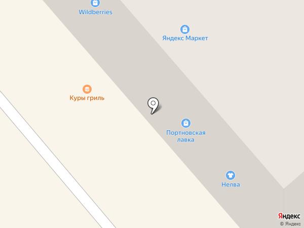 Портновская лавка на карте Кургана