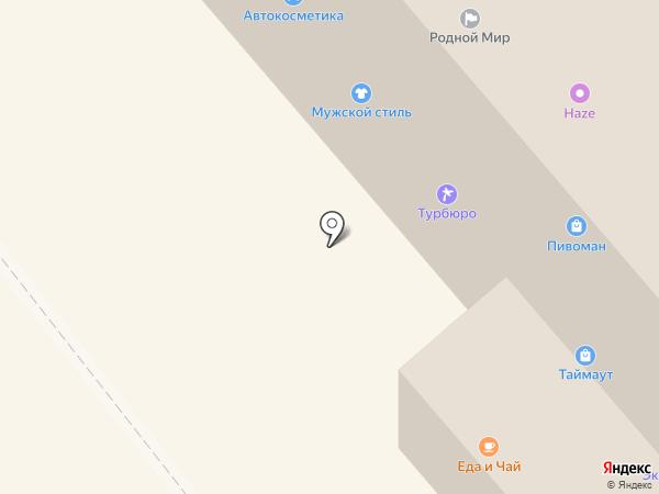 Юридическая компания на карте Кургана