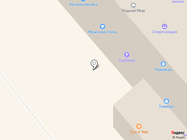Группа Проектов на карте Кургана