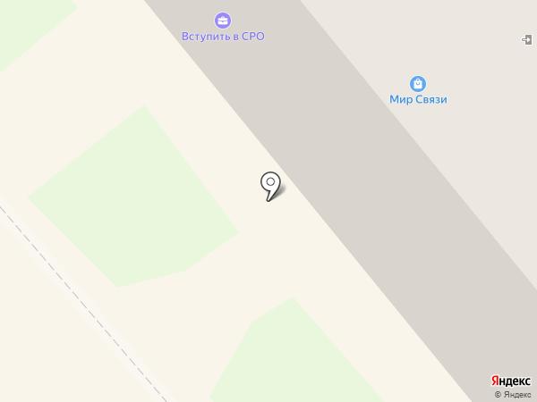 Kapous professional на карте Кургана