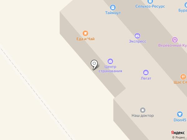 СемьЯ на карте Кургана