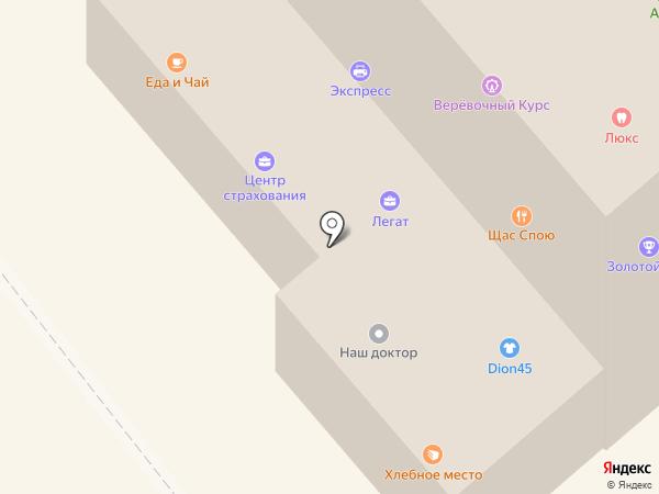 Одежда из Европы на карте Кургана