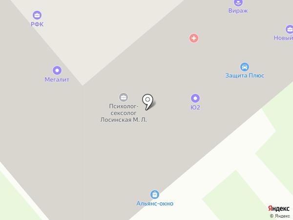 Стандарт плюс на карте Кургана