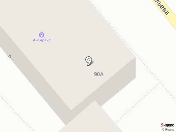 АЙ СЕРВИС на карте Кургана