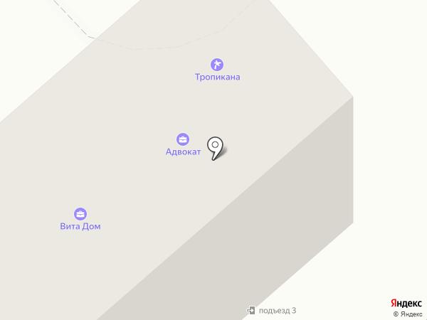 Адвокатский кабинет Стариковой Н.С. на карте Кургана