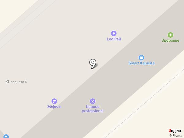 Ай-Ти Сервис групп на карте Кургана