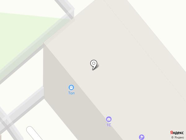 Альянс на карте Кургана